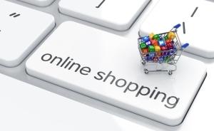 e-commerce SMALL